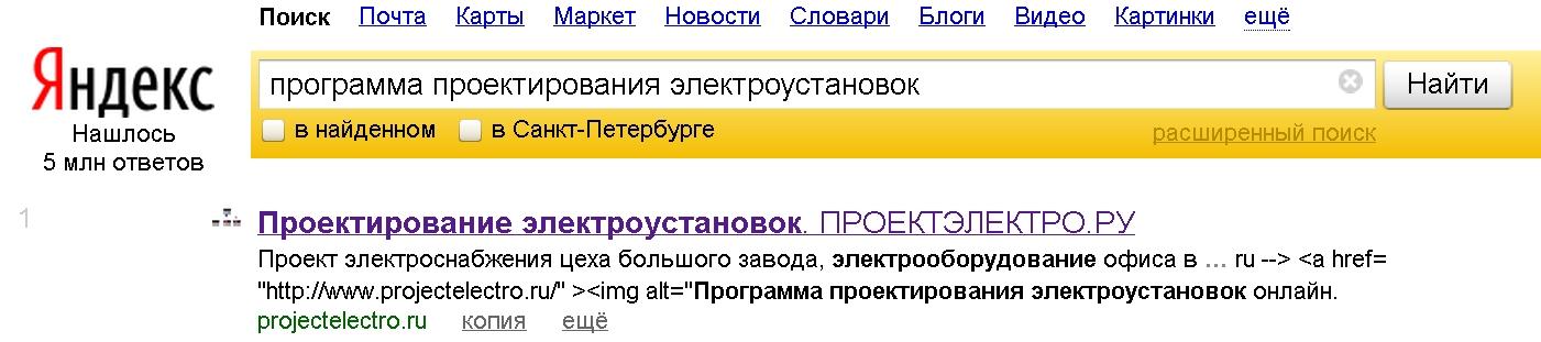 """"""",""""lein.sytes.net"""